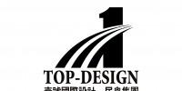 壹号国际设计